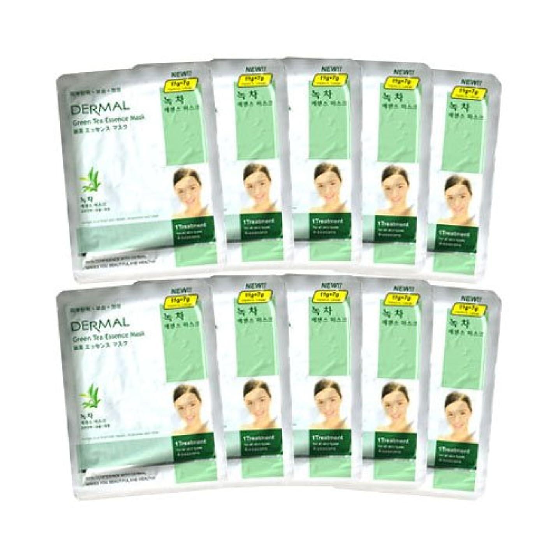 一致するスパン希少性ダーマル 緑茶エッセンスマスク 10枚セット