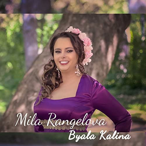 Mila Rangelova