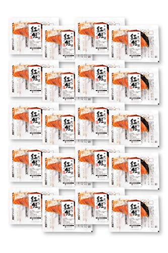 魚 お惣菜 紅鮭塩焼 20パック 電子レンジ 煮魚 業務用 【冷凍】 お惣菜 サケ シャケ 鮭 大容量 まとめ買い 越前宝や