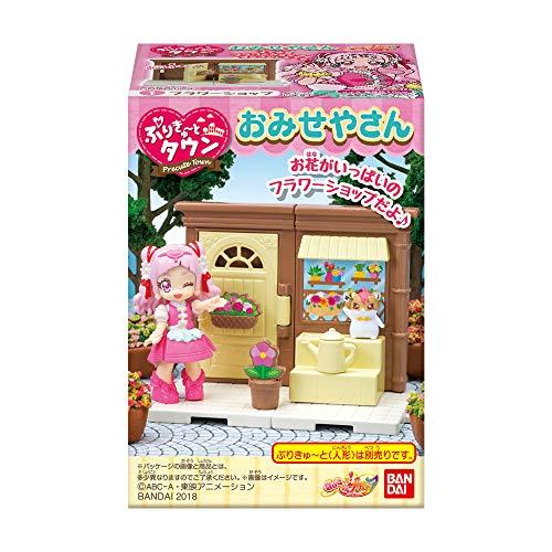 プリキュア ぷりきゅーとタウン おみせやさん (10個入) 食玩・ガム (HUGっと!プリキュア)