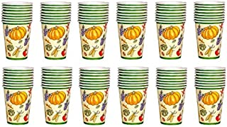 Fall Harvest Theme Cold or Hot Cups Size 9 0z - 96 Cnt.