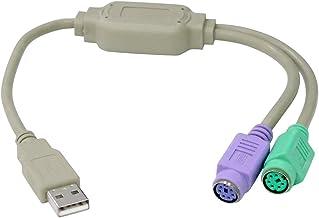 GTT L=200mm USB-PS2 Y Cable 343-0678