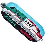 鉄マフぼう 広げるとマフラーになる帽子 2WAY 新幹線 鉄道 コレクション ニット帽 (E5+E6はまち(はやぶさ+こまち))