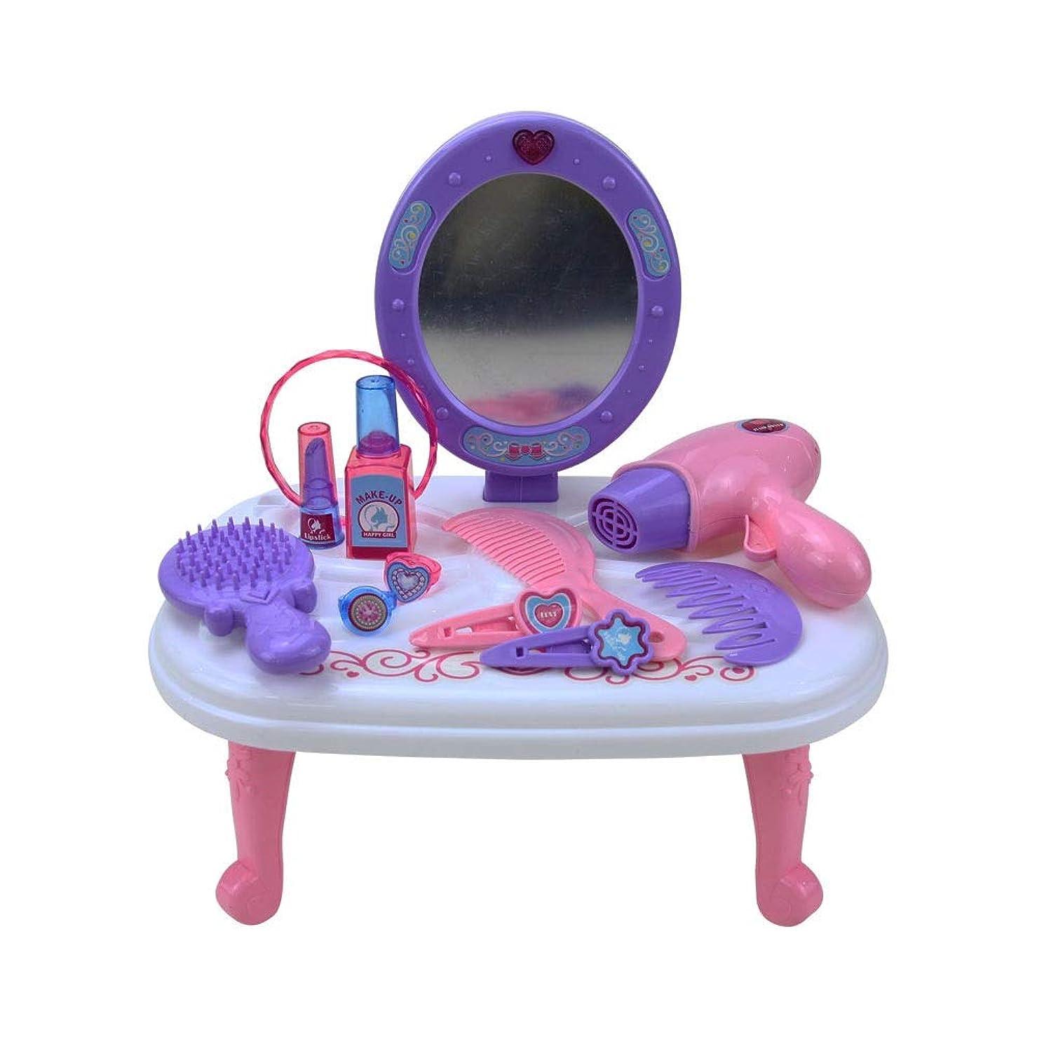 薬用教え添加剤Chenwang 女の子美容サロンスタイリング玩具セット実作業ヘアドライヤーエプロン櫛と続きをふり (Color : 1)