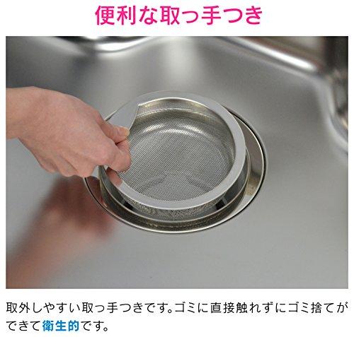 ガオナこれエエやんシンク用ステンレス製ゴミカゴ排水口のゴミ受け(錆びにくい汚れにくい衛生的)GA-PB010