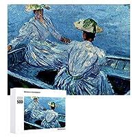 INOV モネ-青いボート ジグソーパズル 木製パズル 500ピース キッズ 学習 認知 玩具 大人 ブレインティー 知育 puzzle (38 x 52 cm)