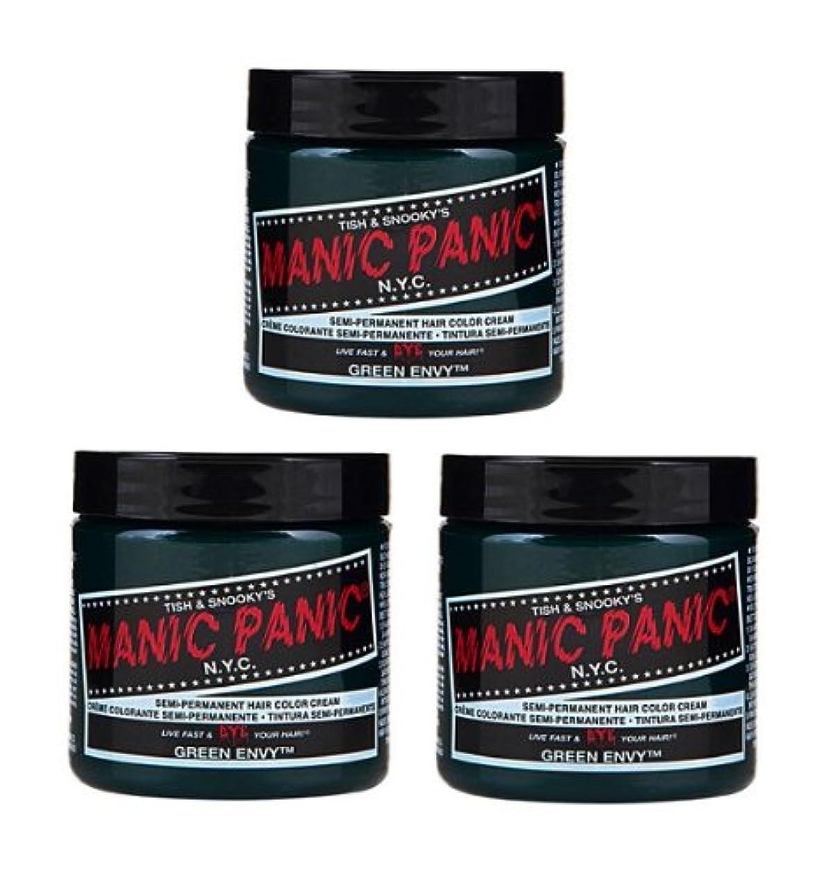 好奇心音楽手錠【3個セット】MANIC PANIC マニックパニック Green Envy グリーンエンヴィ 118ml