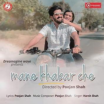 Mane Khabar Che - Single