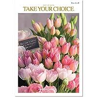 ハーモニック カタログギフト TAKE YOUR CHOICE (テイク・ユア・チョイス) チューリップ 包装紙:グレイスフルセピア