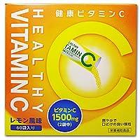 エル・エスコーポレーション 健康ビタミンC(レモン風味)60包