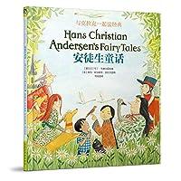 童立方·与克拉克一起读经典:安徒生童话