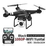 Reatzhen 720P 1080P HD WiFi Camera Aerial Large Drone Remote...