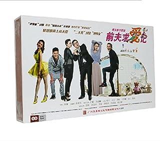 电视剧 前夫求爱记 精装珍藏版 13DVD 闫妮 高亚麟 视频 光盘