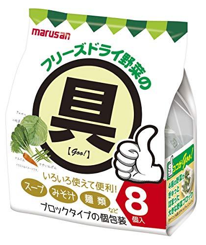 マルサン フリーズドライ野菜の具(具のみです) 8個 ×5袋