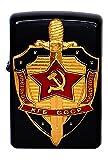 Mechero de gasolina de metal con símbolos Ex Unión Soviética CCCP.