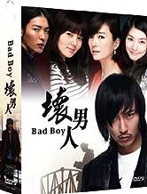 Bad Boy Korean Tv Drama Dvd English Subtitle NTSC All Region