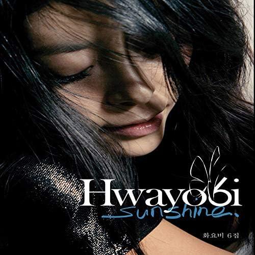 Hwayobi
