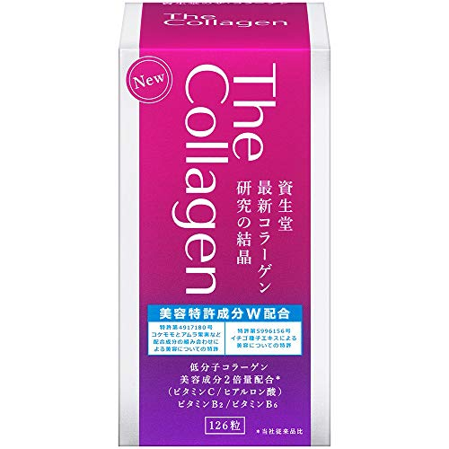 Shiseido The Collagen Tablet W 126 Tablets