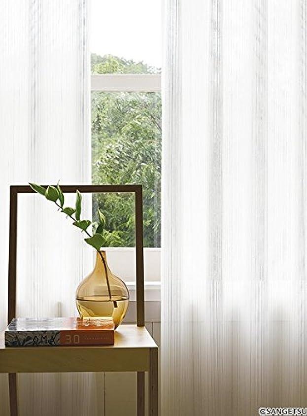 ブローホール風景クリップサンゲツ ショコラ糸使いのミラー調レース カーテン2.5倍ヒダ SC3880 幅:150cm ×丈:100cm (2枚組)オーダーカーテン