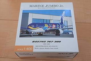 全日空商事 NH40094/1:400 ANA B767-300 MARINE JUMBO Jr. マリンジャンボ JA8579