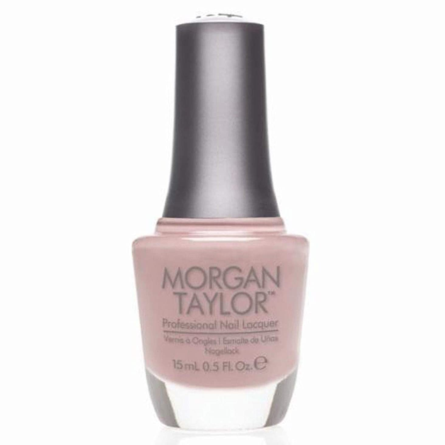 ブースト堂々たる冷ややかなMorgan Taylor - Professional Nail Lacquer - Perfect Match - 15 mL / 0.5oz
