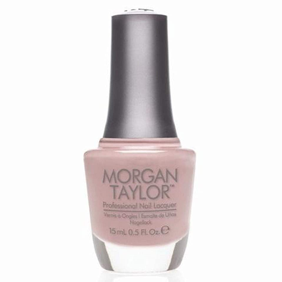 ベンチャー延ばすトロリーMorgan Taylor - Professional Nail Lacquer - Perfect Match - 15 mL / 0.5oz