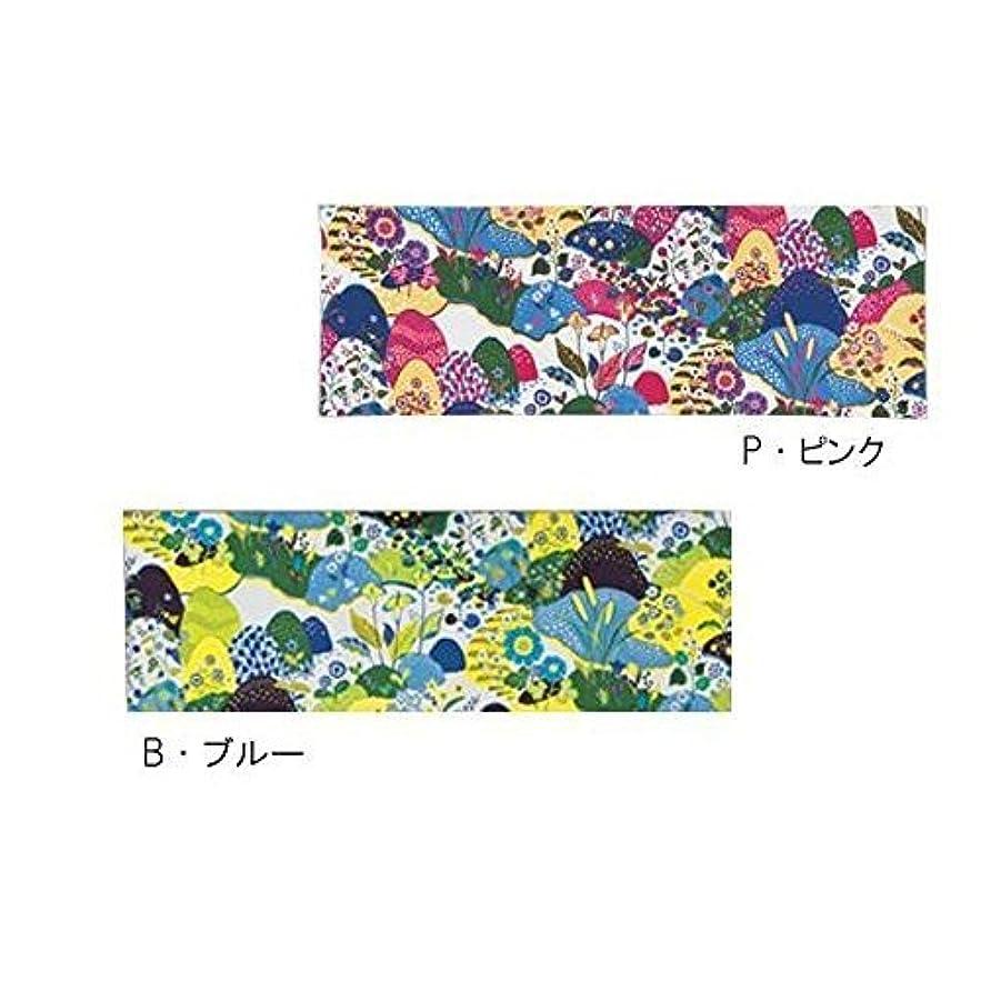 広範囲追跡早い川島織物セルコン effabrics oniwa(エフファブリックス) しきりS 140×45cm EL1800 P?ピンク 940046