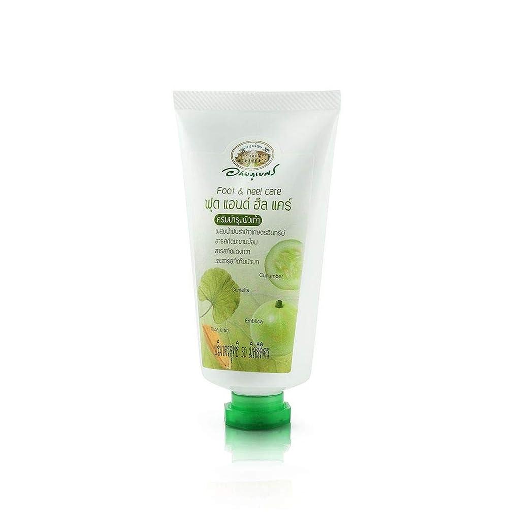 放送以内に神話Abhaibhubejhr Cucumber Rice Bran Oil Centella Foot And Heel Care Cream 50ml. Abhaibhubejhrキュウリ米ぬか油Centellaフットアンドヒールケアクリーム50ml。