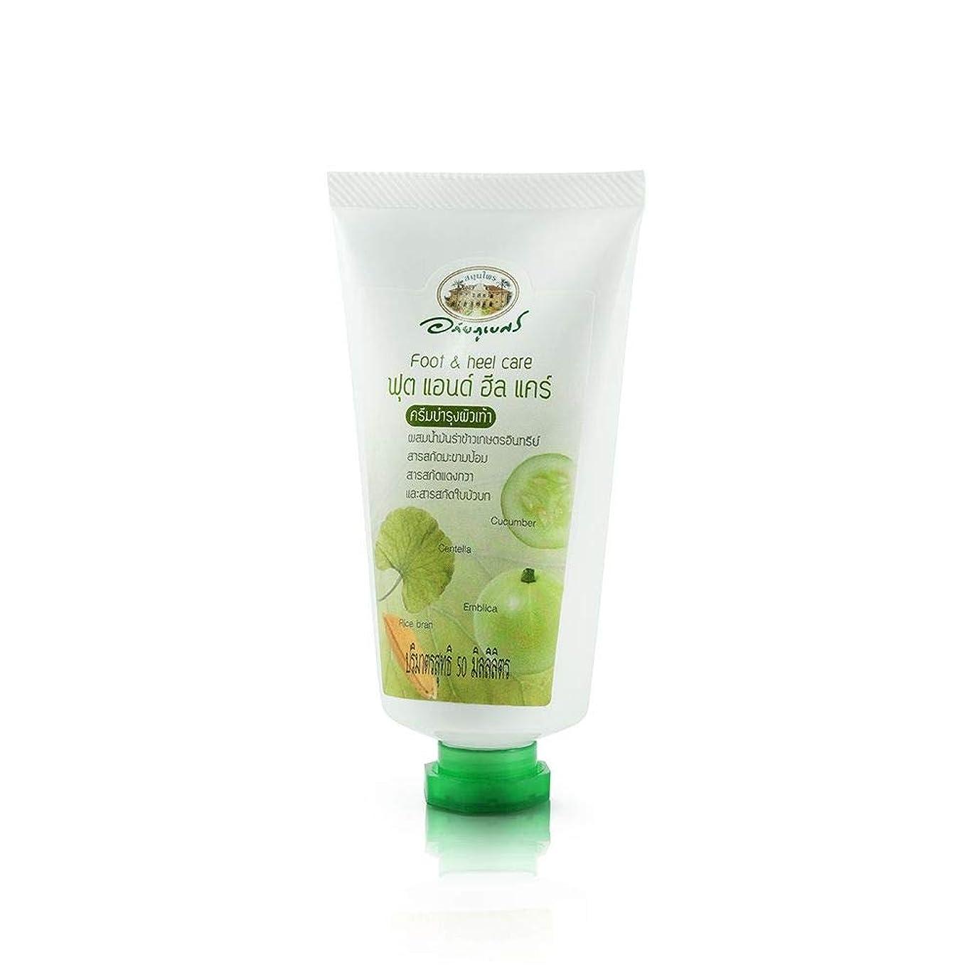 ラフレシアアルノルディ資格発生Abhaibhubejhr Cucumber Rice Bran Oil Centella Foot And Heel Care Cream 50ml. Abhaibhubejhrキュウリ米ぬか油Centellaフットアンドヒールケアクリーム50ml。