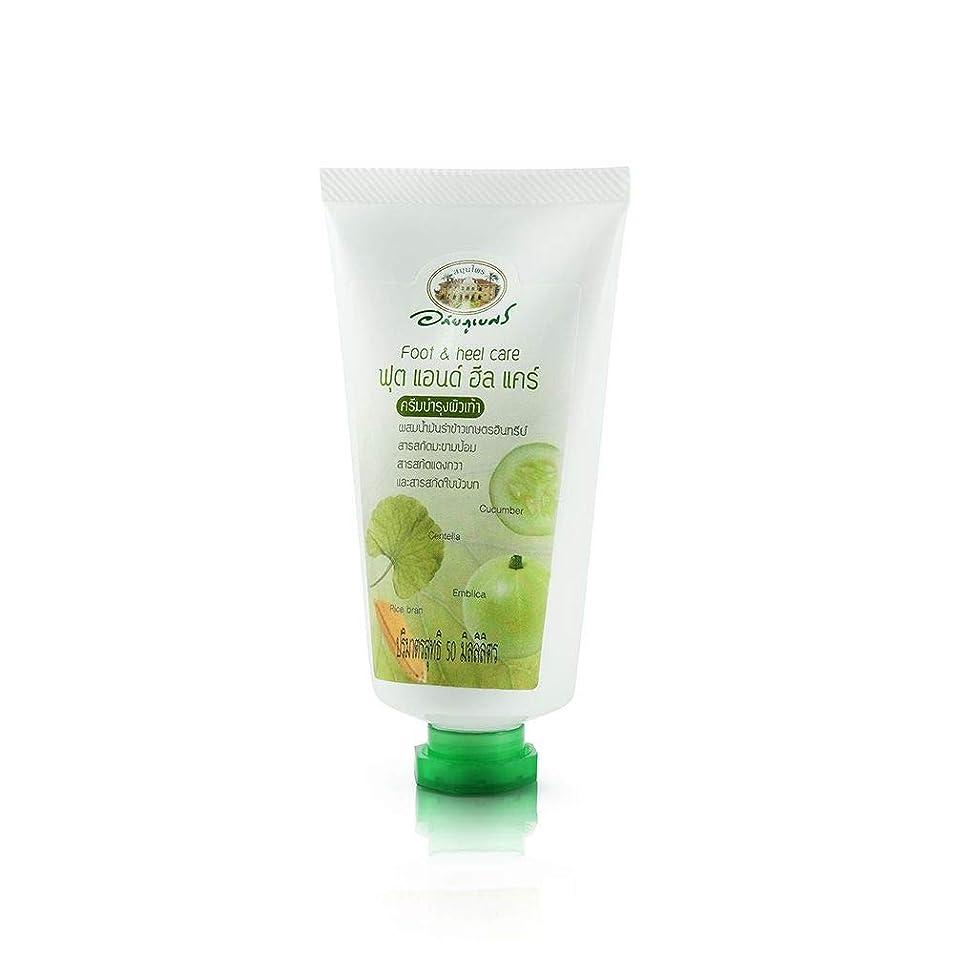 流体挑発する競争Abhaibhubejhr Cucumber Rice Bran Oil Centella Foot And Heel Care Cream 50ml. Abhaibhubejhrキュウリ米ぬか油Centellaフットアンドヒールケアクリーム50ml。