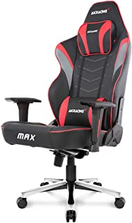 AKRacing Masters Series Max Gaming Chair with Wide Flat Seat, 400 Lbs Weight Limit, Rocker and Seat Height Adjustment Mechanisms with 5/10 Warranty
