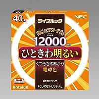 NEC ライフルック ロングタイム 環形蛍光ランプ(蛍光灯) スタータ形 40形 3波長形電球色 【5本入り】 FCL40EX-L/38-XL