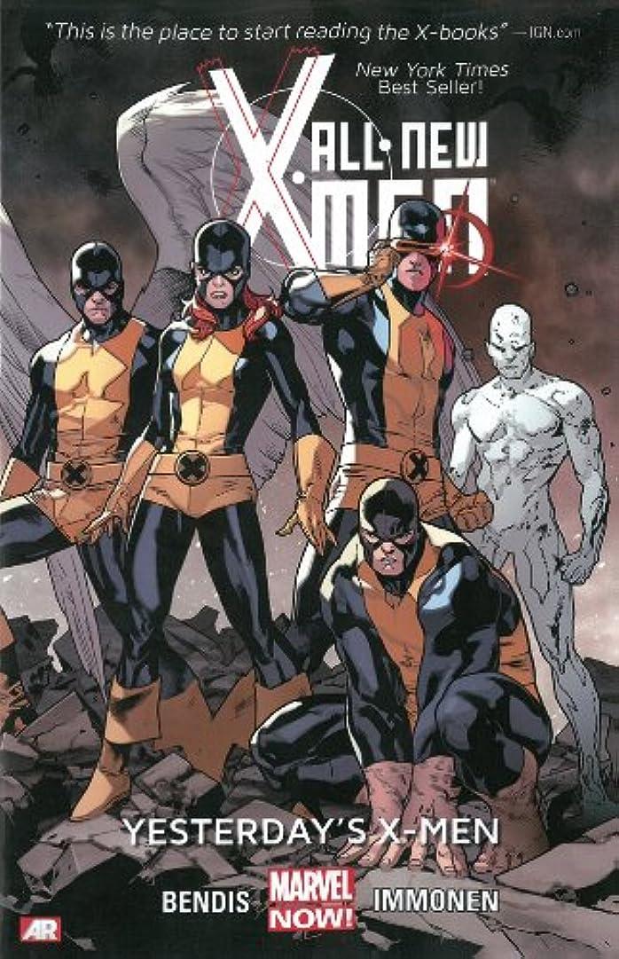 代理店治すハーブAll-New X-Men Volume 1: Yesterday's X-Men (Marvel Now)