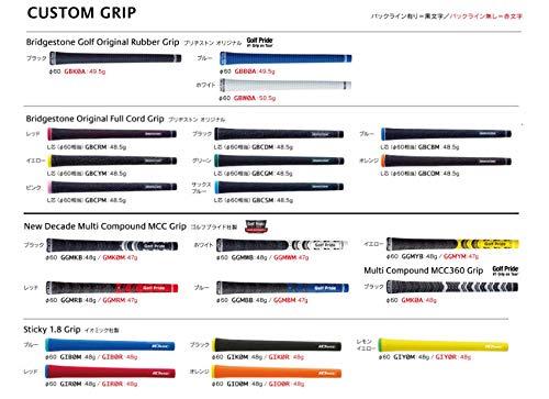 ブリヂストン受注カスタム品21モデルTOURB201CBアイアンツアーADアイアン用グラファイトデザイン単品販売(4I)グリップ:BSGオリジナルフルコードグリーンAD-75R