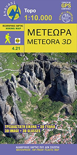 Topografische Bergwanderkarte 4.21. Meteora 3D 1:10 000: Wanderkarte 3D