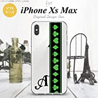 iPhone12 ProMax 6.7 iPhone12 Pro Max 6.7 スマホケース カバー トランプ(帯) 黒×緑 【対応機種:iPhone12 ProMax 6.7】【アルファベット [R]】