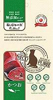 無添加ピュア 日本産 猫用おやつ ねこぴゅーれ PureValue5 かつお 4本入