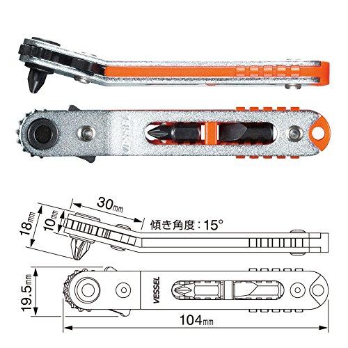 ベッセル(VESSEL)極薄板ラチェットドライバーベントアップタイプTD-79