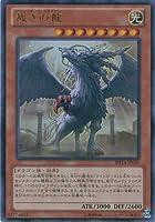 遊戯王カード DS14-JPL01 裁きの龍 ウルトラ / 遊戯王ゼアル [デュエリストセット Ver.ライトロード・ジャッジメント]