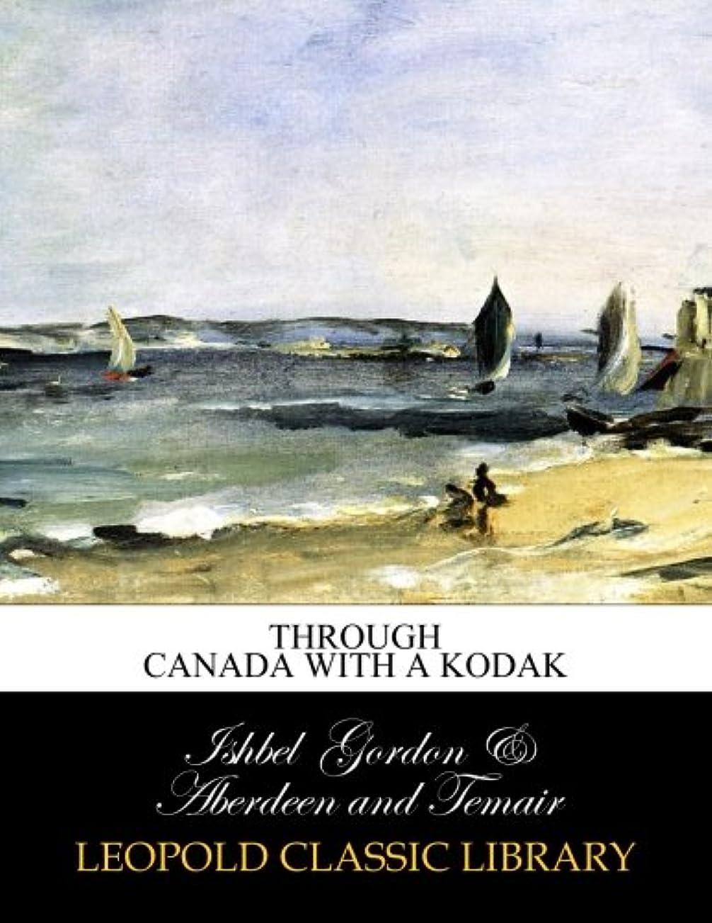 ペネロペうまくいけば降雨Through Canada with a kodak