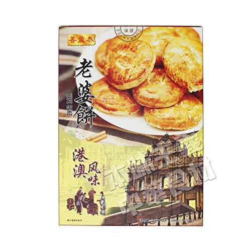 美蝶老婆餅(ラオポービン)300g・中華風点心・中華風デザート・お土産・お菓子