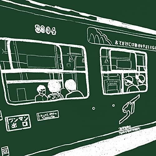 札幌市 営地下鉄 東西線 (삿포로 시영 지하철_도자이선)#2 札幌市 営地下鉄 東西線 (Sapporo Municipal Subway_Tōzai Line) #2