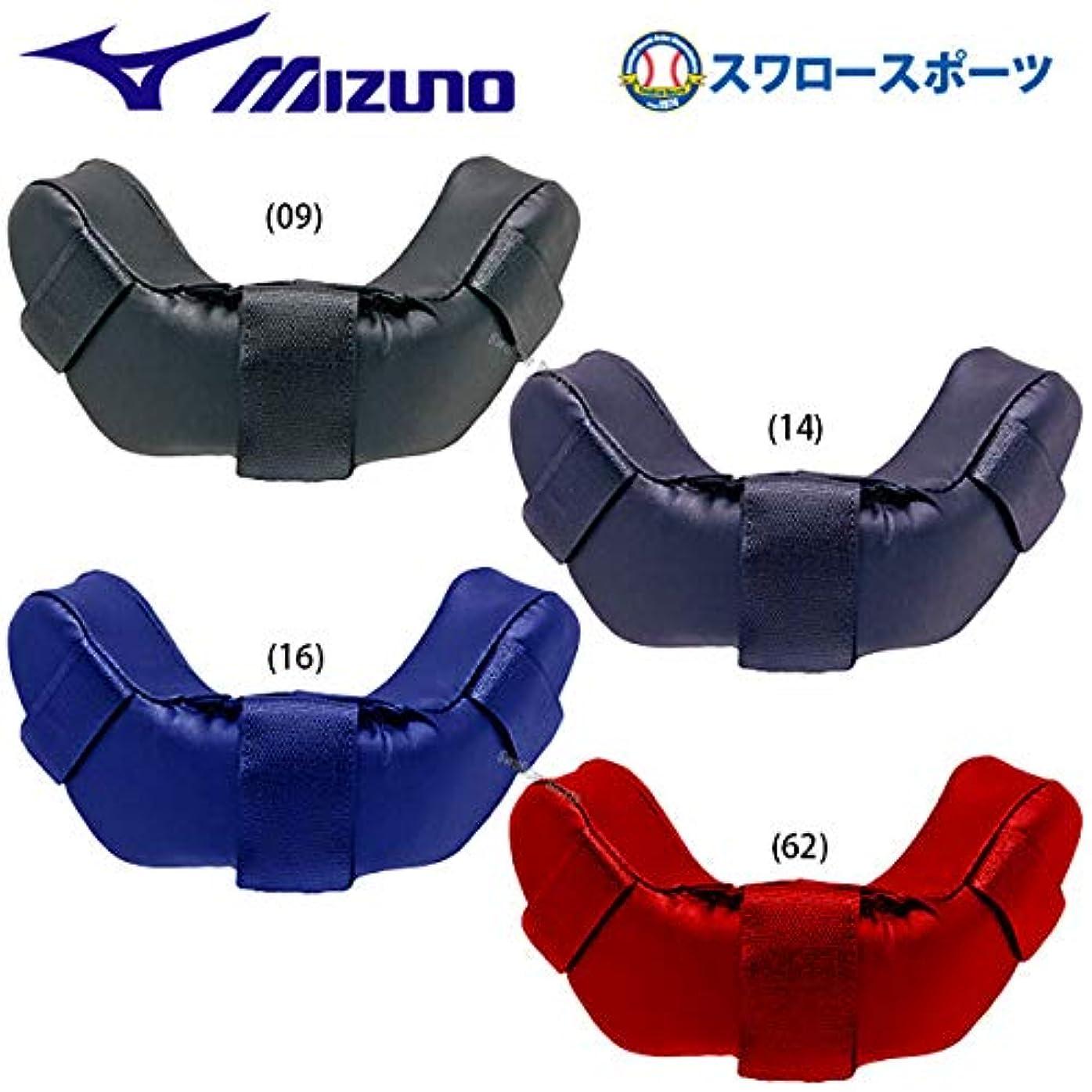 擬人化満員交流するミズノ 取り替え用マスクパッド(下側) 2ZQ347