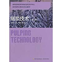 Pulping Technology(Chinese Edition)