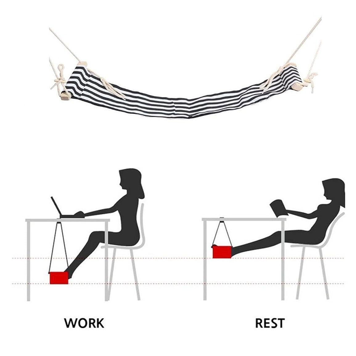 静かに適合しましたゴールCHENGFA ハンモック式フットレスト フットレスト 足休め 足乗せ 足休息 足置き らくらく デスク 足 ハンモック オフィス 部屋