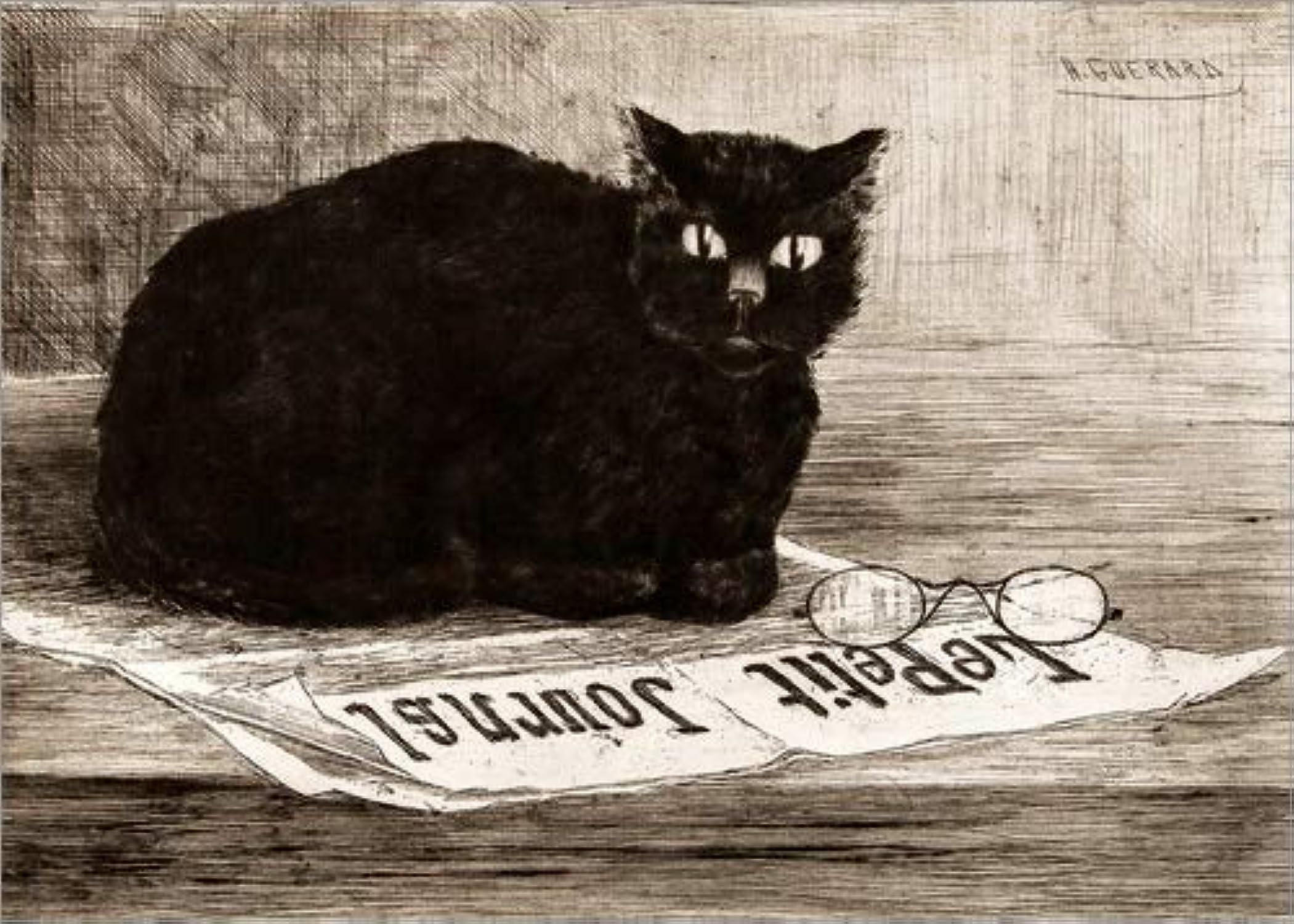 Posterlounge Lienzo 80 x 60 cm  Chat negro Sur un Journal de Henri-Charles Guerard - Cuadro Terminado, Cuadro sobre Bastidor, lámina terminada sobre Lienzo auténtico, impresión en Lienzo