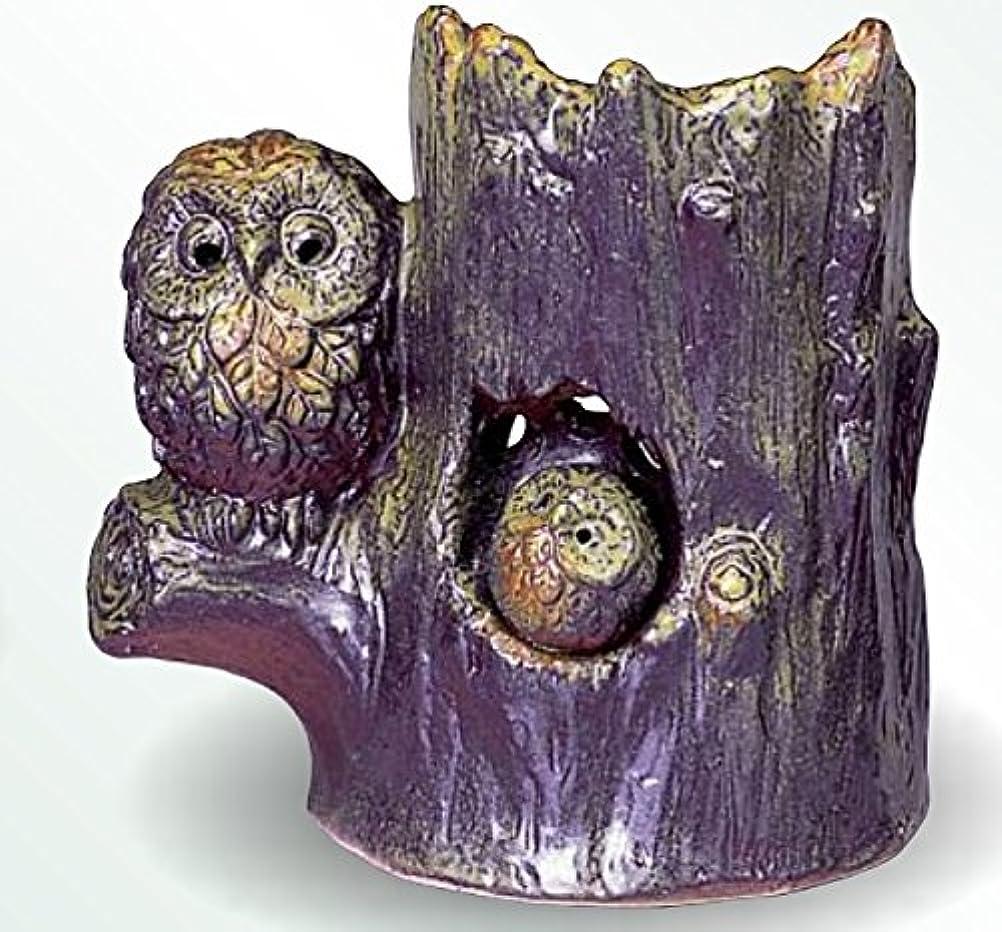 遺棄されたアパルカバー常滑焼 茶香炉(アロマポット)森フクロウ 径13.5×高さ14.5cm