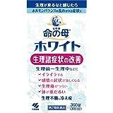 【第2類医薬品】命の母ホワイト 360錠 ×3