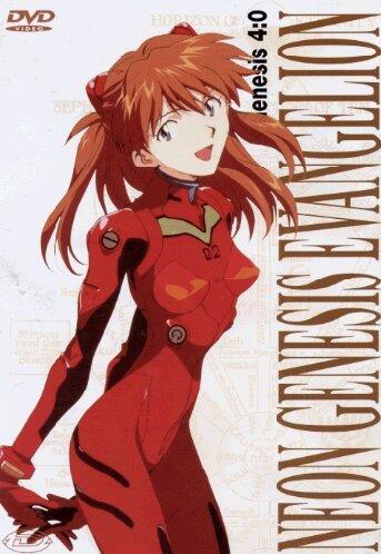 Neon Genesis Evangelion Volume 04:0 Episodi 13-16 [DVD]