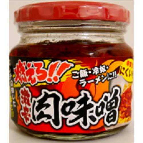 【名古屋お土産】燃えろ!激辛肉味噌 200g